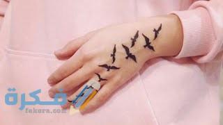 صور حنة طيور