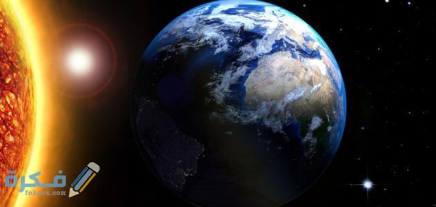 كم تستغرق الارض لاتدور حول نفسها