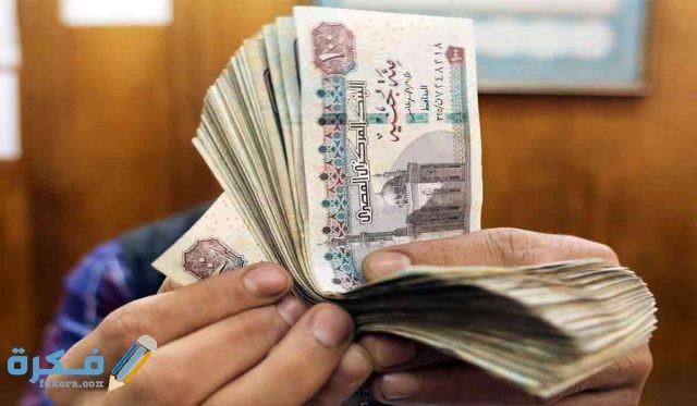 أسعار فائدة شهادات بنك المشرق 2021