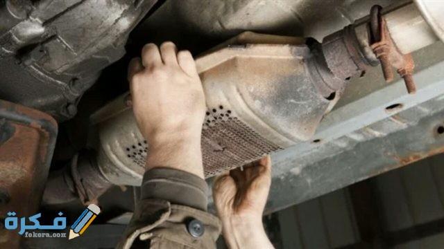اهم 5 أعراض تلف وانسداد علبة البيئة في السيارة