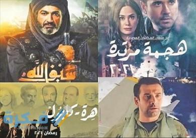 اسماء مسلسلات رمضان 2021