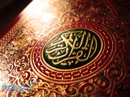 دعاء سورة الواقعة لقضاء الحوائج