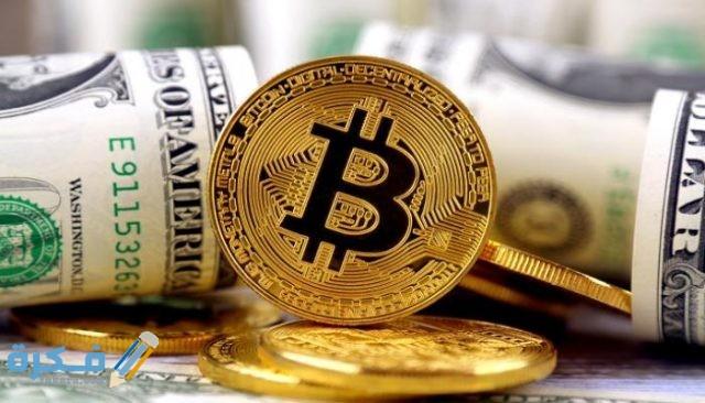 تاريخ عملة البيتكوين Bitcoin أهم وأشهر عملة رقمية
