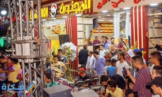 اسماء اشهر المطاعم في مصر