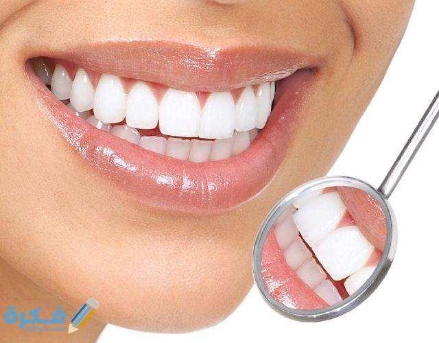 عبارات جميله عن طب الاسنان