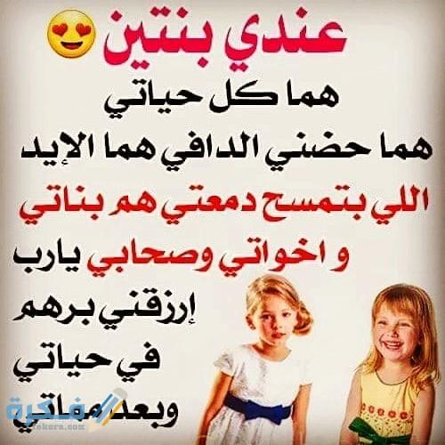 عبارات اهداء من الام لابنتها مميزة