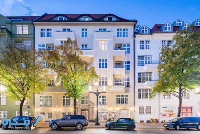 فندق برانديز برلين
