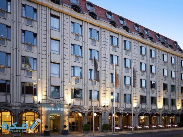 فندق سوفيتيل برلين