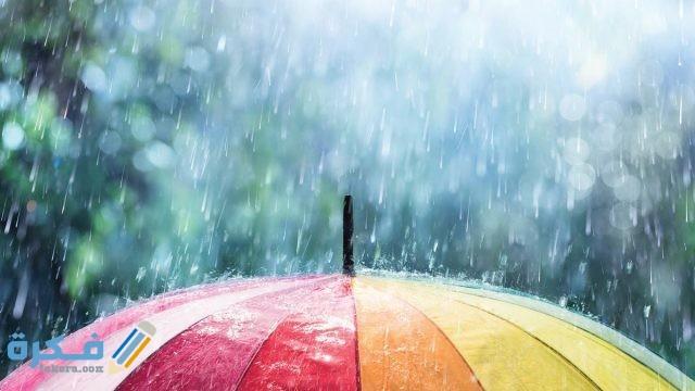 شرح ظاهرة المطر للأطفال