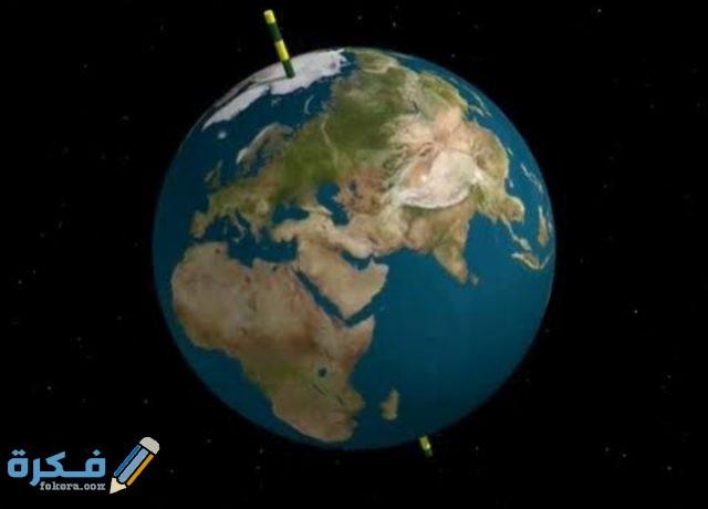 ماهو الخط الذي يصل بين قطبي الارض وتدور حوله