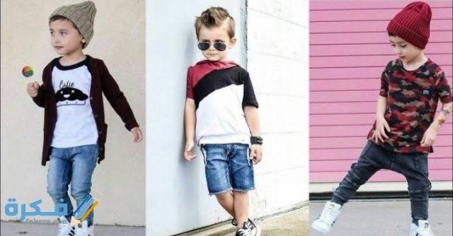 مقاسات الملابس للاطفال
