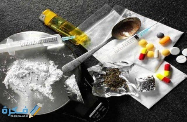 أختر الإجابة الصحيحة من نتائج تعاطي المخدرات