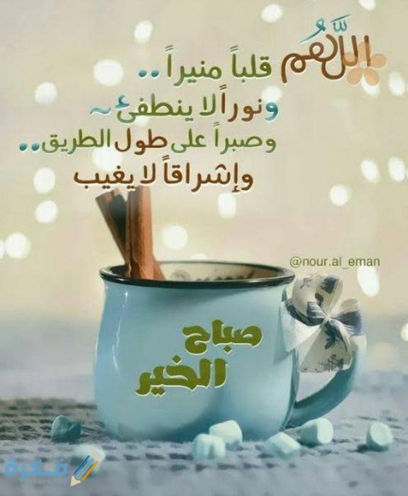بوستات صباح الخير جديدة