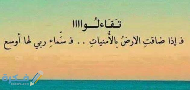 عبارات عن السعادة بالانجليزي مترجمة بالعربي