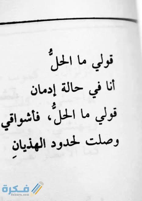 رسائل حب جزائرية تسيفطها 4