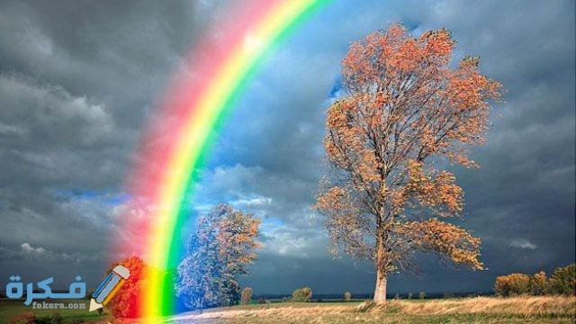 شرح ظاهرة قوس قزح