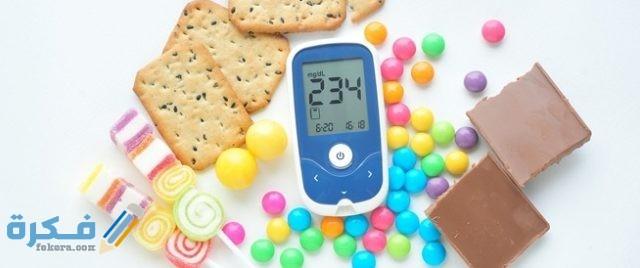 اسباب الاصابة بمرض السكرى