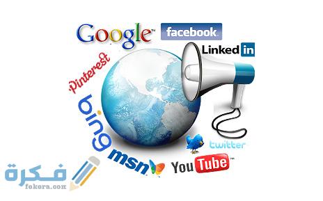 اسماء شركات الدعاية والاعلان عالميه