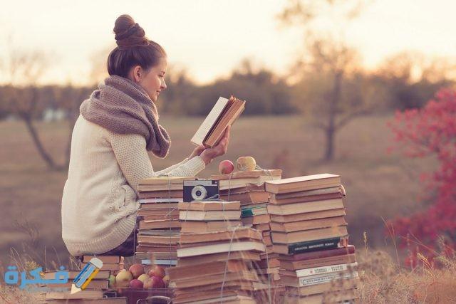 مستويات القراءة ومهاراتها