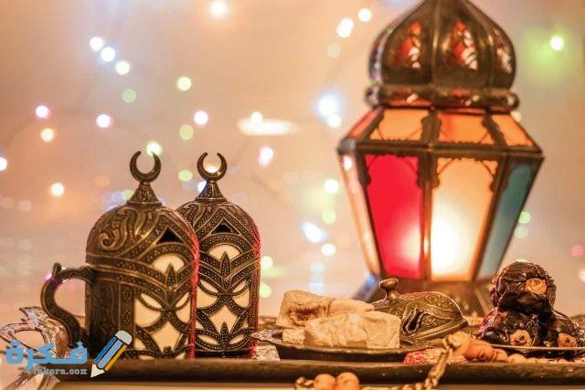 عادات رمضانية قديمة في دولة الكويت