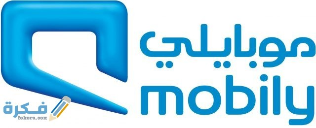 شركة-موبايلي-السعودية