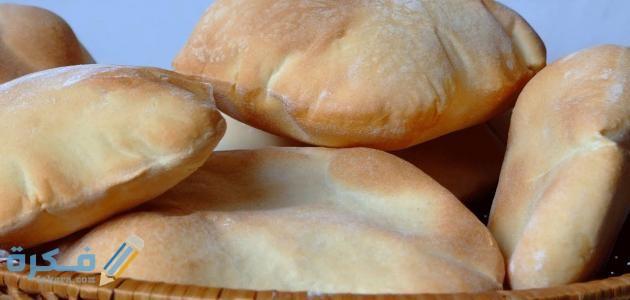 مدة هضم الخبز في المعدة