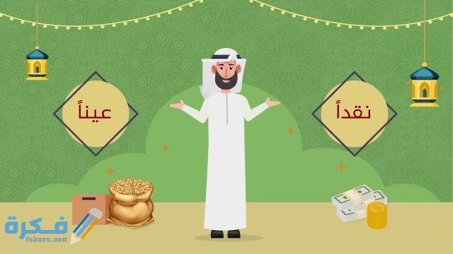 يوم الاحتفال لتأسيس دولة السعودية