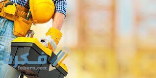 مشروع صيانة منزلية