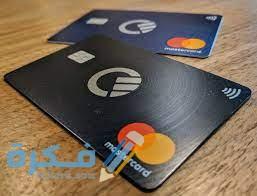 مميزات بطاقة الاسترداد النقدي HSBC 2021