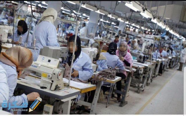 إنشاء مصنع ملابس