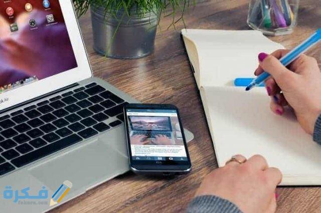مشاريع وخدمات إلكترونية تحقق الربح