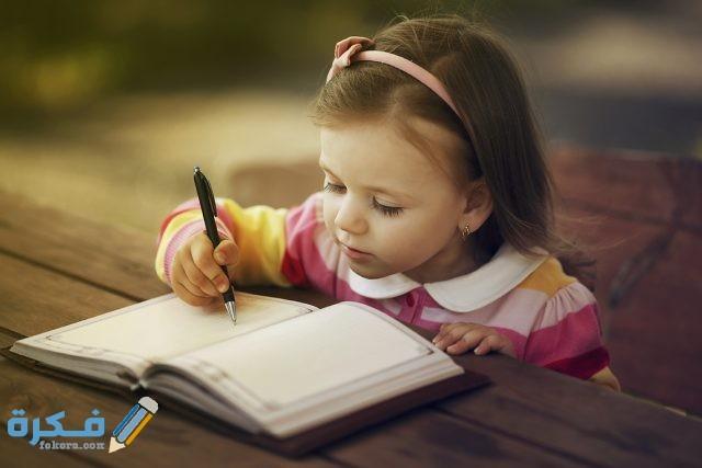 طرق تعليم الكتابة للطفل