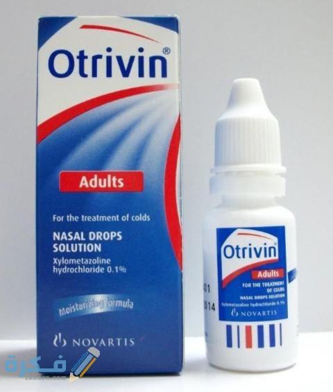 قطرة اوتريفين Otrivin لعلاج احتقان الانف ونزلات البرد موقع فكرة