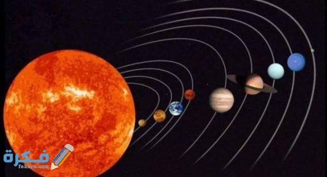 معلومات عن الكواكب للأطفال