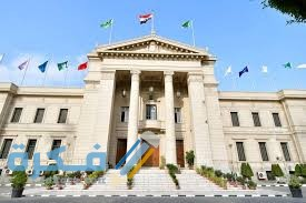 متى تم إنشاء أول جامعة مصرية ؟
