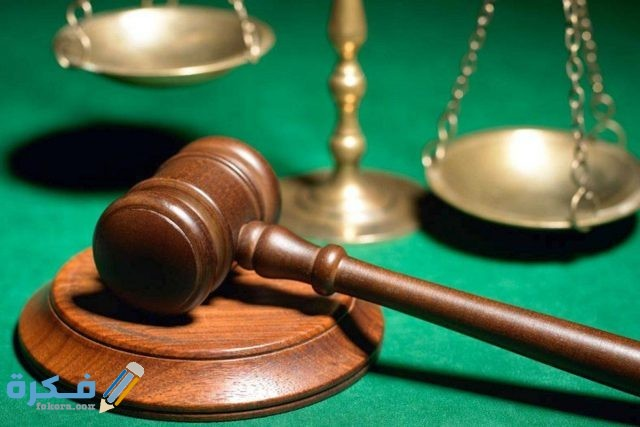 حجز موعد في محكمة الأحوال الشخصية 1442,