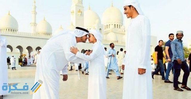 موعد صلاة عيد الفطر في الإمارات