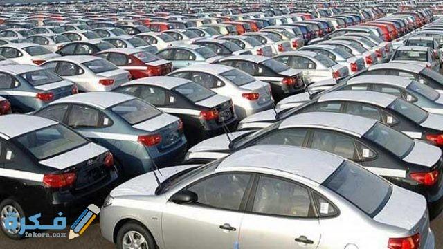 خطوات التسجيل في موقع مبادرة إحلال السيارات الملاكي القديمة 2021