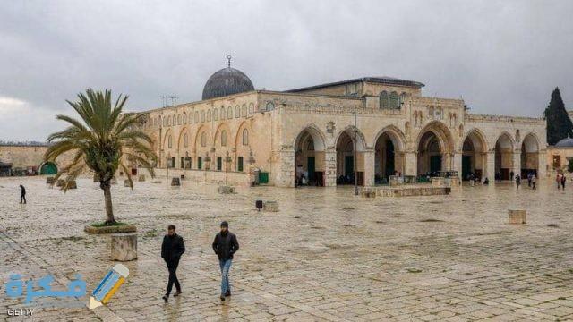 الفرق بين مسجد الاقصى وقبة الصخرة