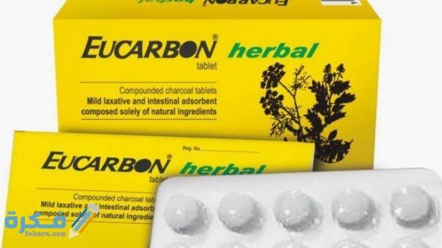 دواء اوكاربون Eucarbon لعلاج القولون والإمساك والغازات موقع فكرة