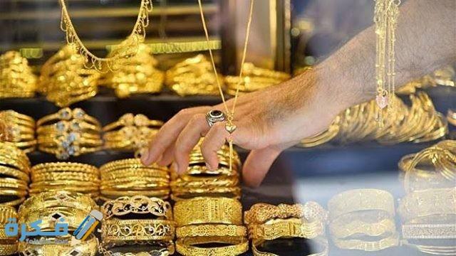 تفسير رؤية بائع المجوهرات