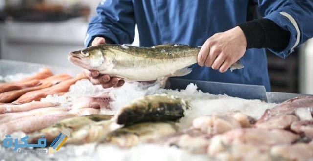 تفسير رؤية بائع السمك