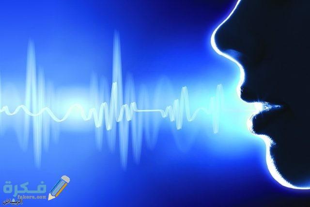 اسباب الرجفة الصوتية