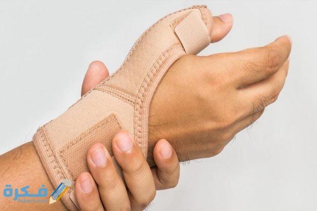طرق علاج التهاب الاوتار