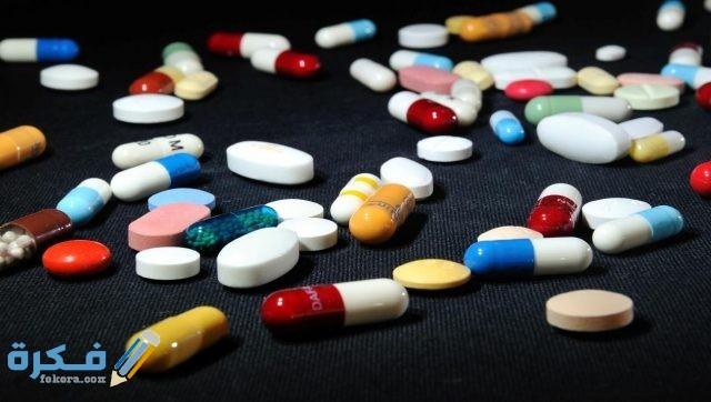 اسماء ادوية علاج هرمون الحليب