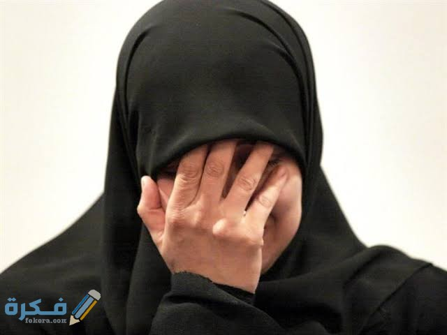 حكم خروج المرأة بعد وفاة زوجها