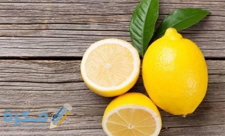 كم نسبة فيتامين سي في حبة الليمون