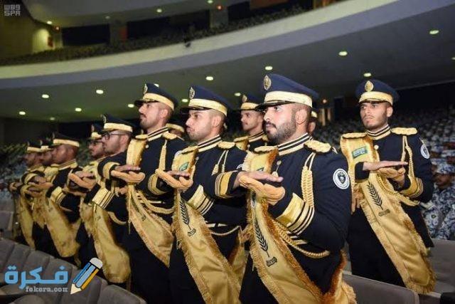 كم نسبة قبول كلية الضباط