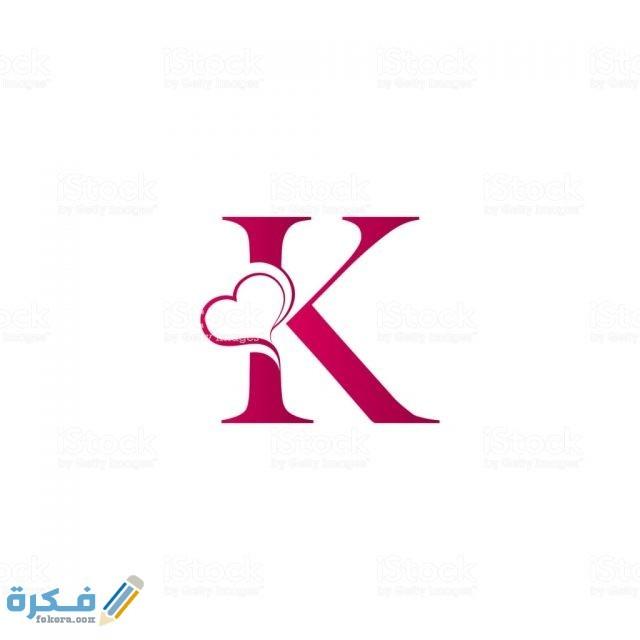صور خلفيات حرف K 2021 موقع فكرة