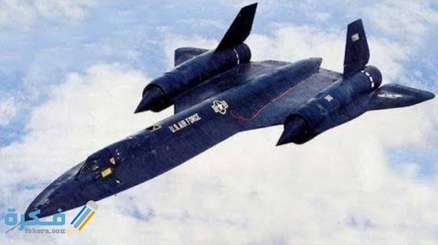 أسرع طائرة حربية في العالم 2021 موقع فكرة